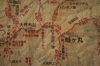 050606_MAP2