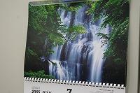 050705_calendar