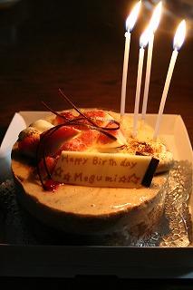 050921_birthday_cake