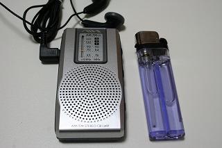 050923_mini_radio