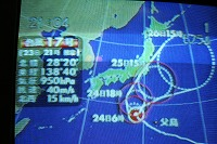 050923_weather_news