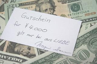 051007_GUTSCHEIN