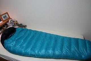 0511128_sleeping_bag