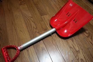 051215_shovel