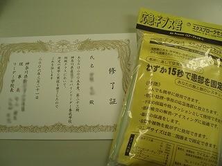 P3210025
