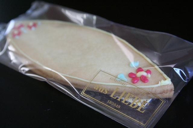 サーフボードクッキー (特注)