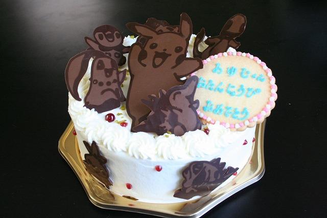 とびだすピカチュウのケーキ