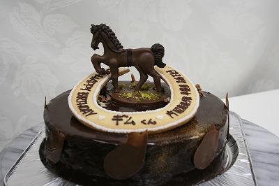 愛馬にささげるケーキ(特注)