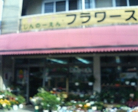 2006_07_27