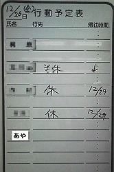 20081226182719