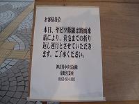 P1210004