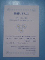 Pb010135